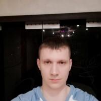 Богдан, убрать ртуть от градусника в Сумах